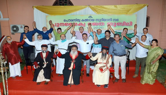 25th Anniversary-Church Unity Meeting in india